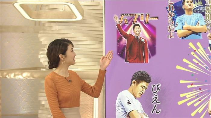 三田友梨佳アナのニットおっぱい10