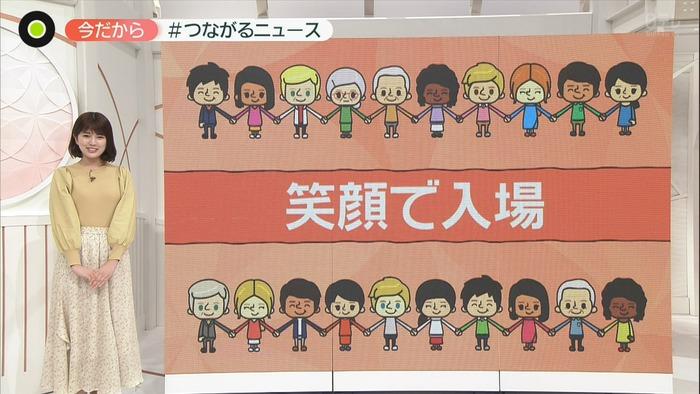 黒田みゆアナのおっぱい9