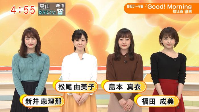 【画像】グッモニで新井恵理那アナがおっぱいてんこ盛りwwwwwww