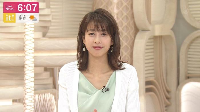 加藤綾子アナが胸チラ