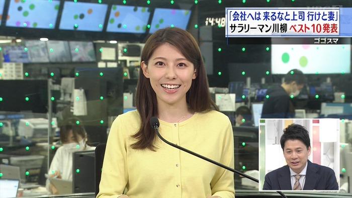 上村彩子アナの胸