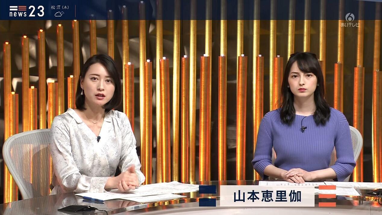 【画像】NEWS23山本恵里伽アナの巨乳が凄い!
