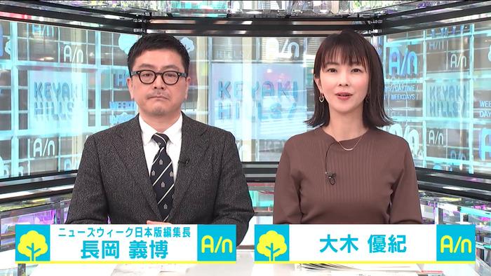 大木優紀アナがおっぱい強調