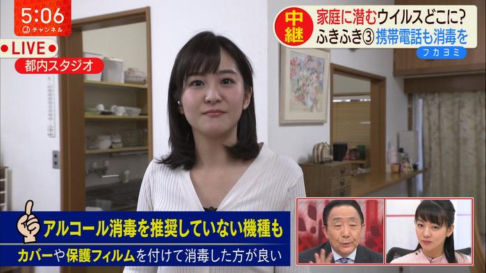 林美桜アナの胸元