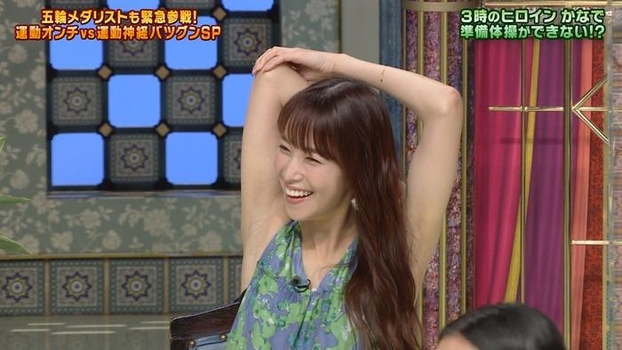 鷲見玲奈アナの腋2