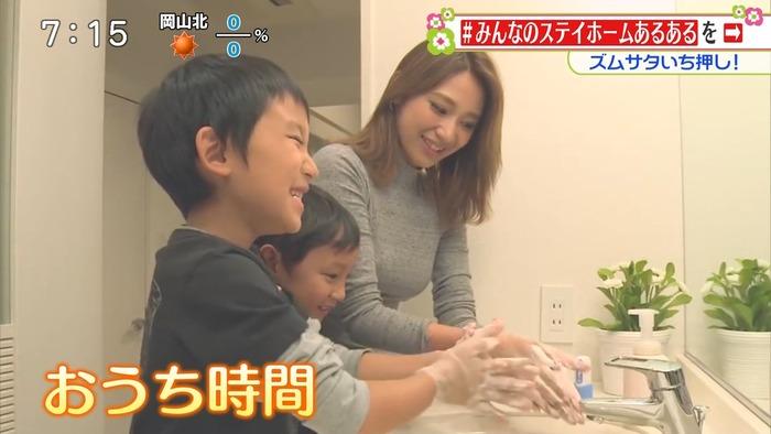 手洗いしてるママのおっぱい1