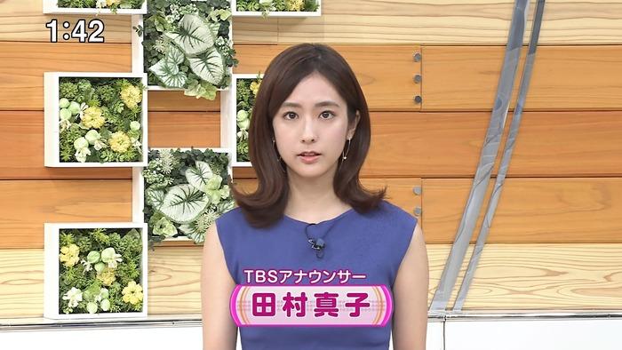 田村真子アナのおっぱい