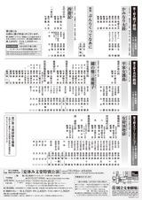 201407haiyaku_ura