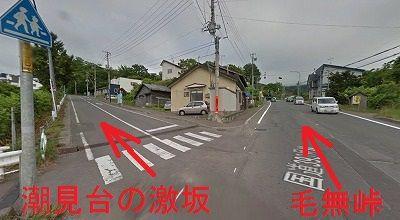 毛無峠入口