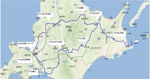 2016年北海道1200