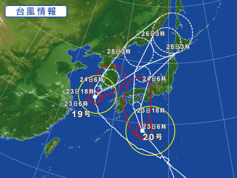 台風進路22日