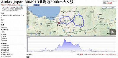 BRM913北海道200km大夕張