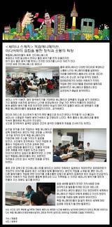 korea09_seminor