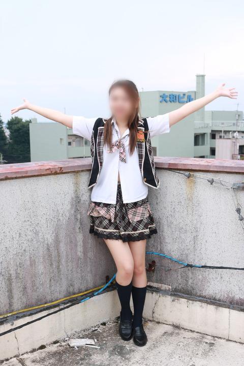 長谷川WEB5