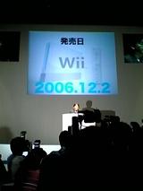Wii_01
