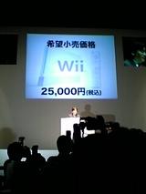 Wii_02