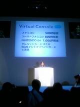 Wii_03