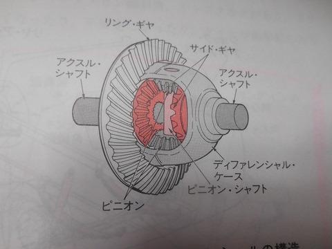 DSCN2888