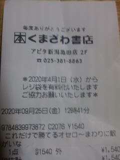 画像-0212