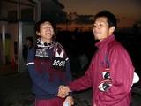 1年兵藤、近藤キャプテンと固い握手