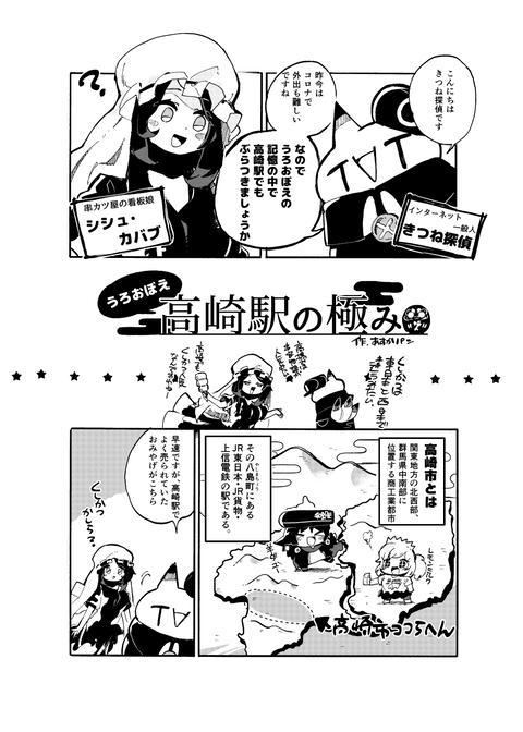 romantika_asukapan_001