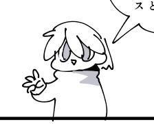yuuji
