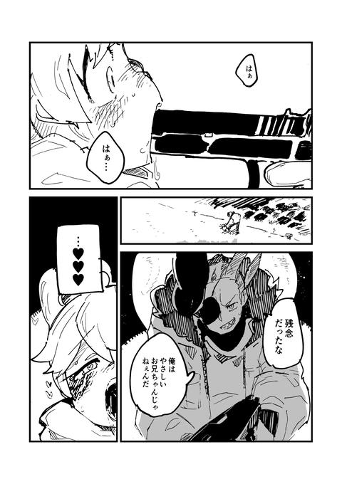 hukurouweb_001