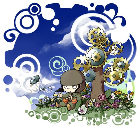 はぐるまの木