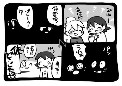 4kokoko