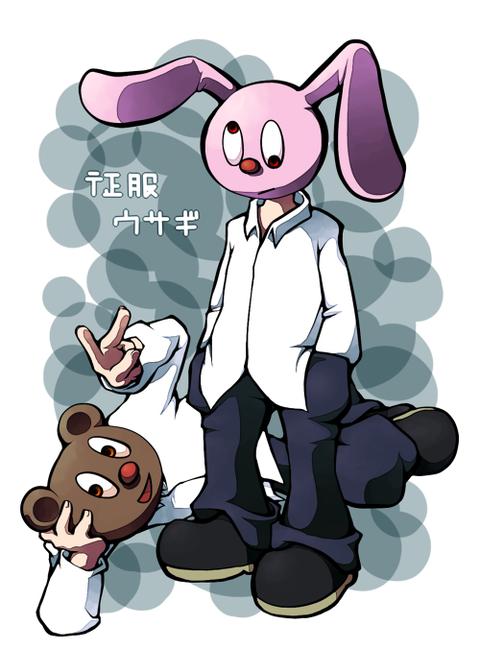 征服ウサギ