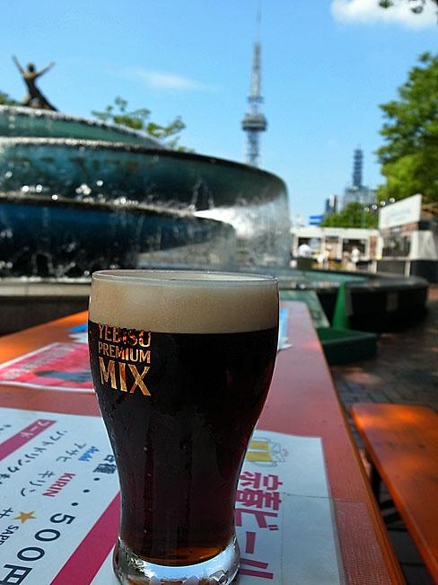 World Beer Summit