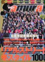 samurai 2006年1月号