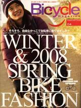 Bicycle Magazine