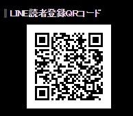 2017y04m02d_190728275