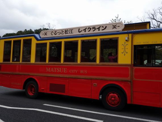 DSC01904