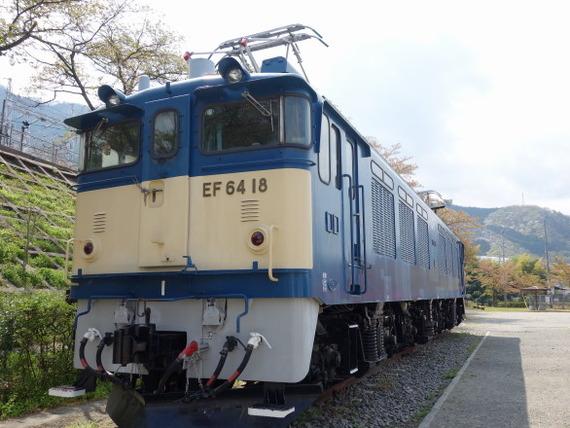 DSC05406