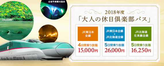 clubpass_2018-h1