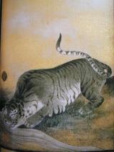応挙のトラ