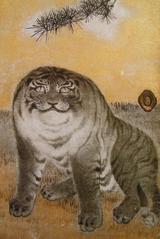応挙の虎2