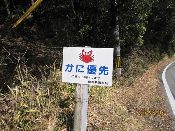 琵琶湖 001