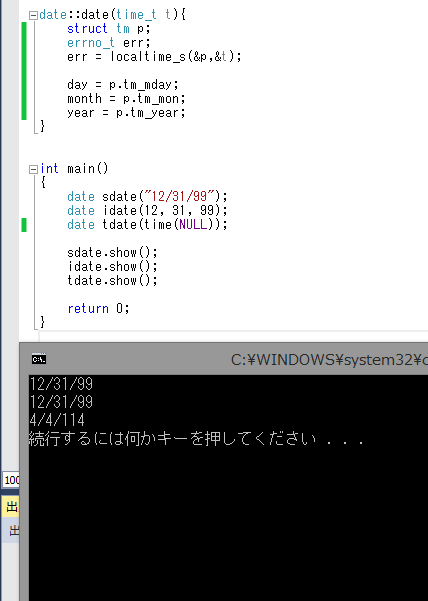 NULLのとき