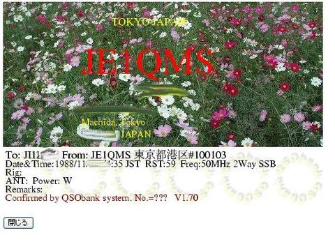 QSObank