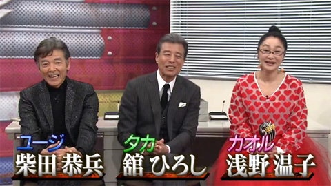 arashi_yokoku_s