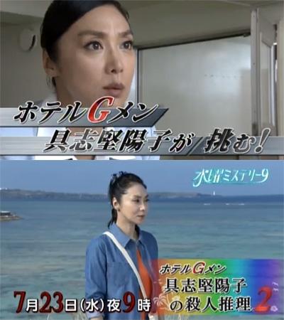 okinawa2ab