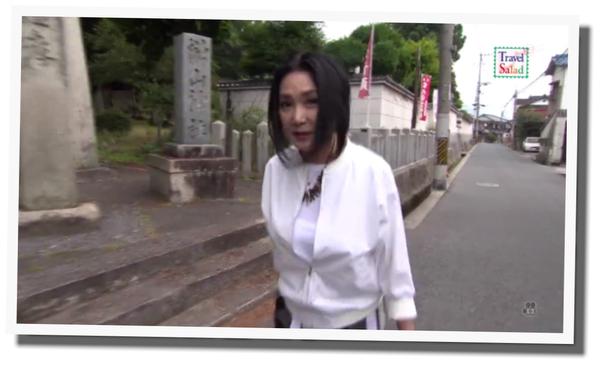 浅野温子 旅サラダ 広島