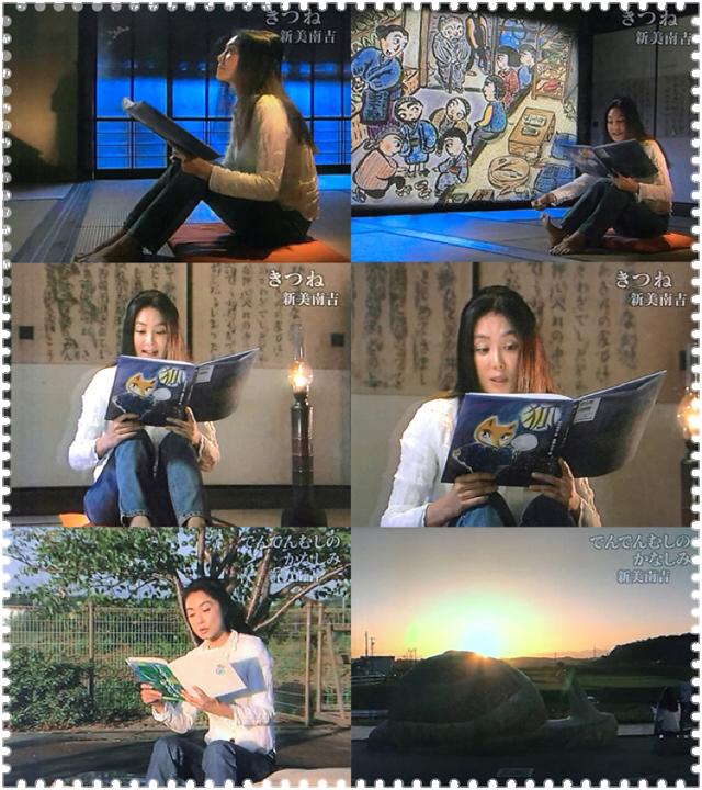 """浅野温子 『""""きつね""""になった少年〜新美南吉 童話の世界〜 』 朗読"""
