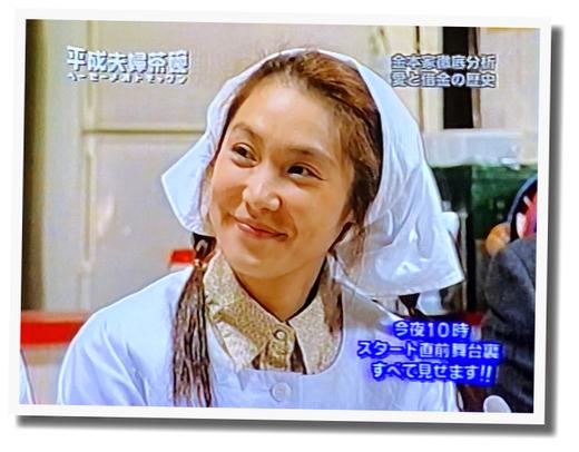浅野温子 ドラマ『平成夫婦茶碗〜ドケチの花道〜』
