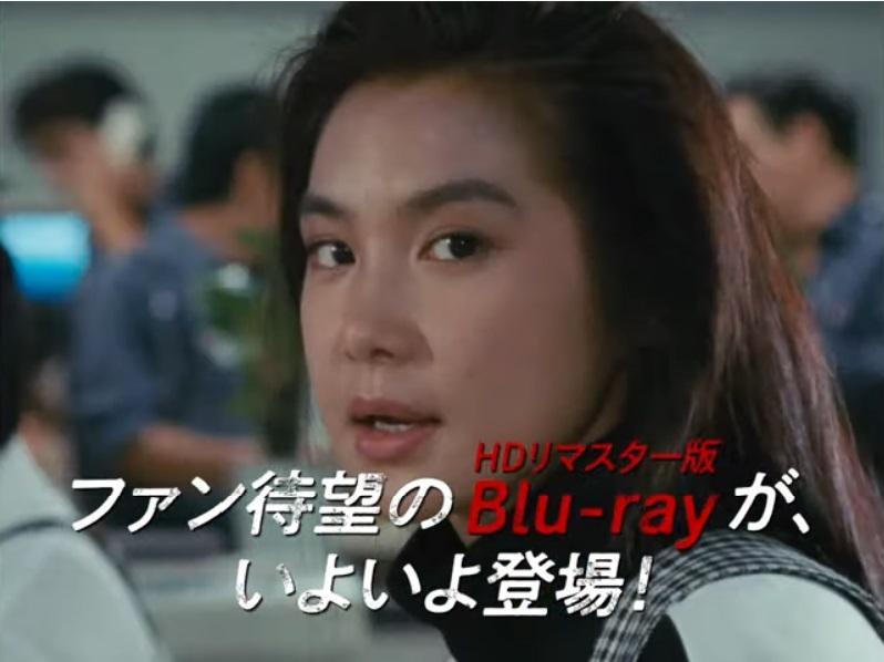 浅野温子 あぶない刑事