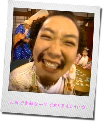 sazae6_frame
