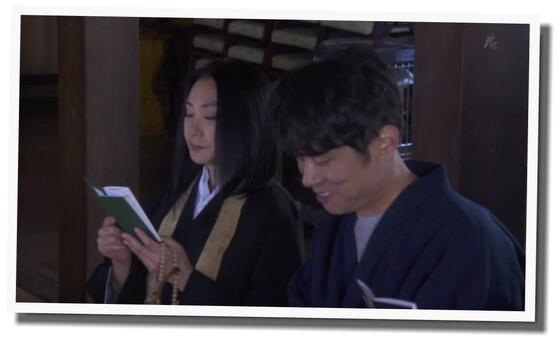 浅野温子 ドラマ『大全力失踪』